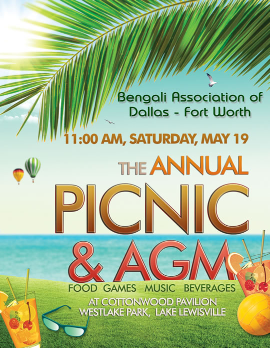 Annual Picnic & Annual General Meeting :: Saturday, May 19, 2012 :: 11 AM - 6 PM :: Cottonwood Park, Lake Lewisville